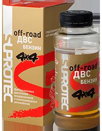 suprotec_offroad_gasoline