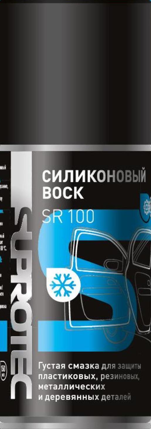 suprotec_silicone_wax_100